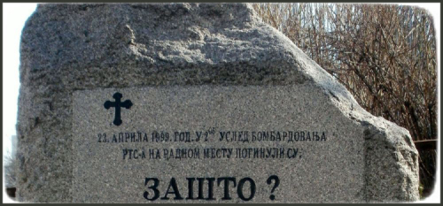 Споменик жртвама НАТО бомбардовања РТС-а