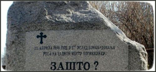 Spomenik žrtvama NATO bombardovanja RTS-a