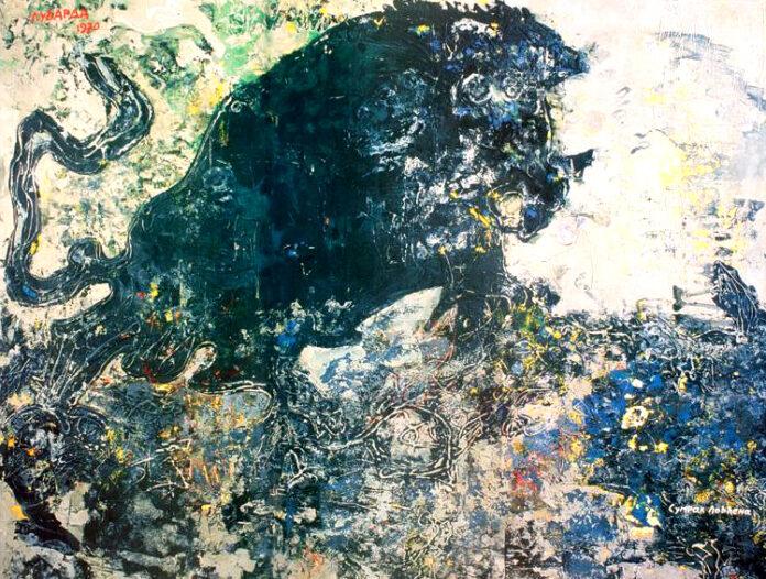 Петар Лубарда: Сумрак Ловћена (1969)